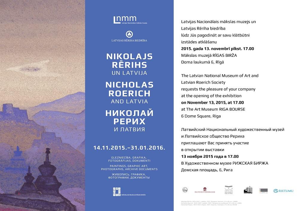 Рига:Выставка «Николай Рерих и Латвия»
